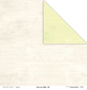 PAPIER SCRAP LL 30,5*30,5 BEIGE AND GREEN JOY 06